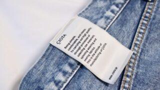 CIOTA(シオタ)の本藍スビンコットンストレートデニムの魅力を語りたい【究極のデニム】